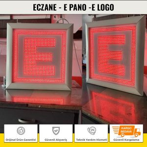 eczane-e-pano-e-logo